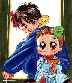 赤ちゃんと僕 赤ちゃんと僕 | アルバム 枠なし表示 �~戻る アニメ画像【赤ちゃんと僕】[感